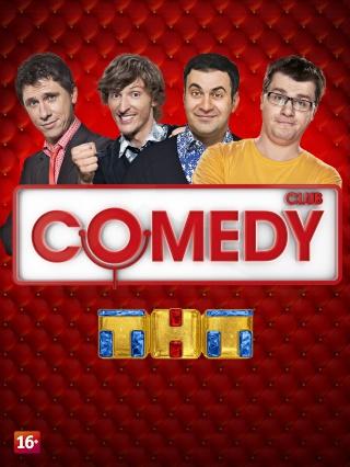 Tnt Comedy Club